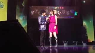 Wong Cho Lam 王祖藍 & Kate Tsui 徐子珊 Live @ the River Rock Show Theatre 2012
