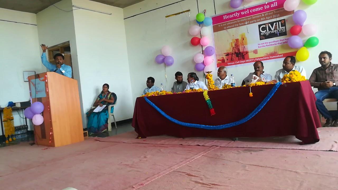 Farewell party speech in kannada