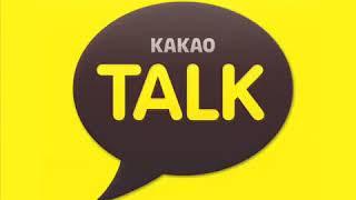 KakaoTalk Notification Bell (SO CUTE) screenshot 3