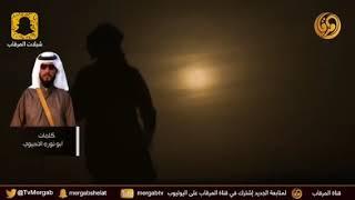 شيلة يا الهاجس اللي كلمات الشاعر ابو نوره الاحيوي وأداء المنشد أنور الجمعان