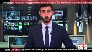 La Feria de Málaga 2016 ya tiene fecha: del 13 al 20 de agosto