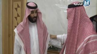 شاهد .. الأمير محمد بن نايف يبايع الأمير محمد بن سلمان وليا للعهد