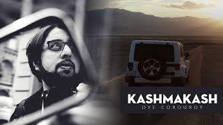 Latest Songs Pakistani
