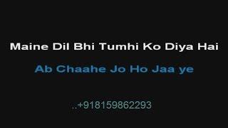 Maine Pyar Tumhi Se Kiya Hai - Karaoke - Phool Aur Kaante - Kumar Sanu ; Anuradha Paudwal