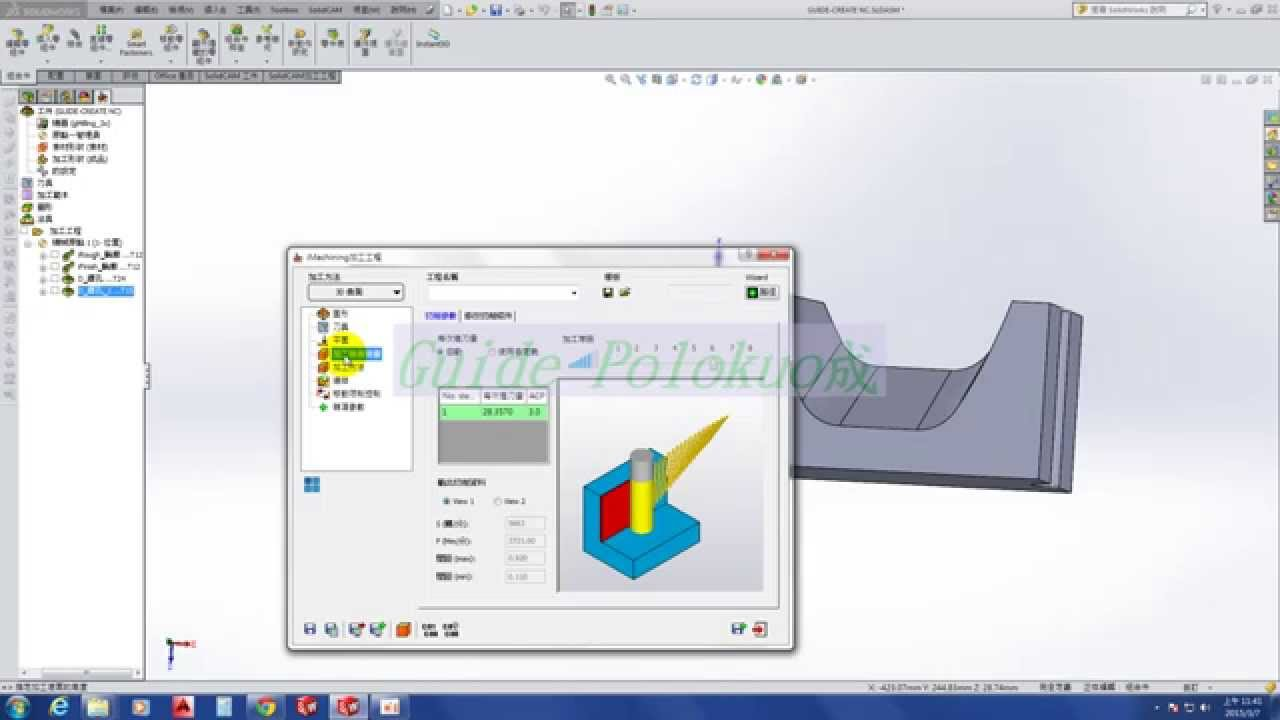SolidCAM UK Turning & Mill-Turn Webinar Part 1 by SolidCAM