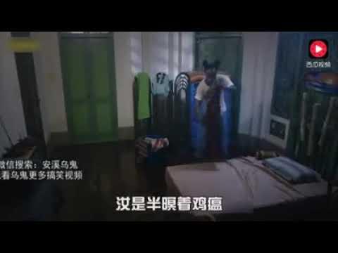 【搞笑系列/闽南话】闽南黑鬼打鬼,太搞笑了