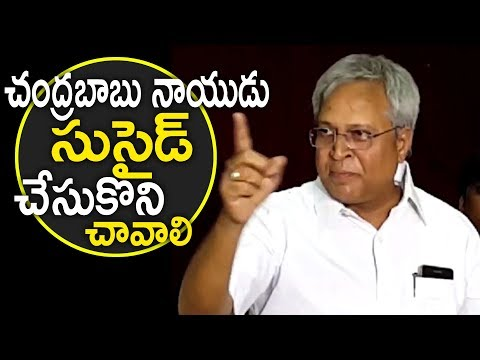 Undavalli Aruna Kumar Sensational Comments on CM ChandraBabu Naidu | NewsQube