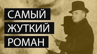 Камера обскура или Смех в темноте (фильм по роману Набокова) - Лучший сценарий в истории кино