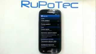 Процент зарядки батареи смартфона Samsung Galaxy S3 Android(, 2012-10-26T22:21:17.000Z)