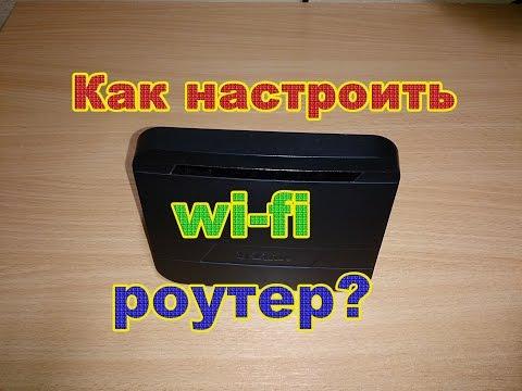 Как настроить wi-fi роутер. Настройка роутера D-link DIR-300! Как настроить роутер?