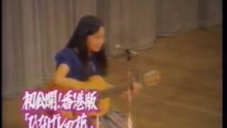 日本デビューする前の映像。 本人は、こういう歌い方をしたかったとのこ...