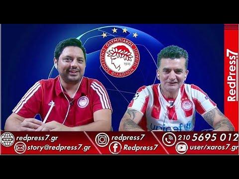 REDPRESS 24 ΕΚΠΟΜΠΗ 22 07 19