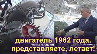"""Авария """"Союза"""", сколько еще продержится советская техника под управлением Рогозина?"""