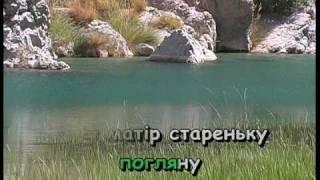 ЧОРНОБРИВЦІ — караоке Українська народна пісня Ukrainian folk song karaoke