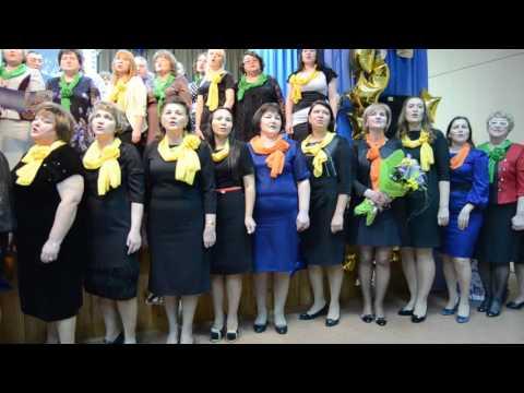 Поют учителя школы №7 имени Героя России Игоря Ткаченко г  Тынды