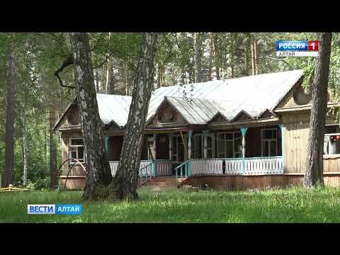 Алтайский край готов принять на отдых детей из Иркутской области
