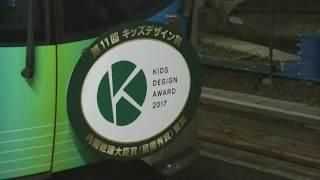 西武鉄道40101F(キッズデザイン賞)準急飯能行 所沢発車