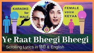 Yeh Raat Bheegi Bheegi | Karaoke for Male | Female voice : Keyaa | lyrics हिंदी & English