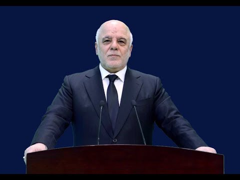 """PM Abadi """"Oil for All Iraqis, All Iraqis, and wealth for All Iraqis""""!!!!!"""