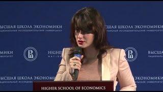 Тина Канделаки в Высшей школе экономики