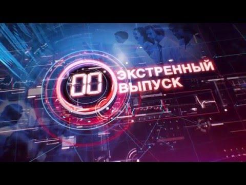 Курсы валют в банках Москвы, СПБ, России