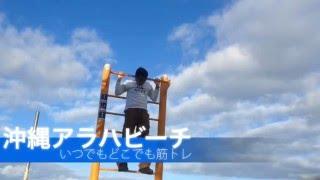 先日、沖縄発海外ドラマ「LEQUIO」撮影で沖縄に行って来ました。 ..で、...