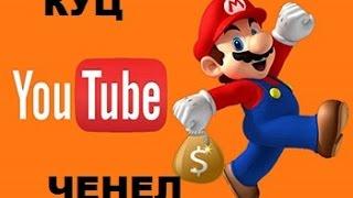видео Не пришел чек Гугл Адсенс, как повторно отправить чек?