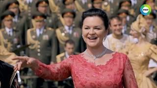«Катюша» объединяет! Клип «МИРа» и хора Росгвардии ко Дню России