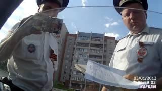 Смоленск 10 мая 2016 ДПС