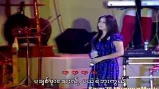 Sone Thin Par & Ma Chit Phuu Ti Tu Muh