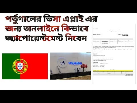 Appointment For Portugal Visa Online VFS Global