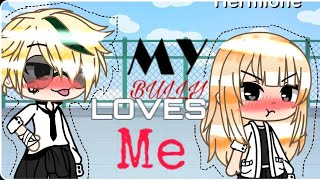 My bully loves me ll Ep.3 ll Read Disc.