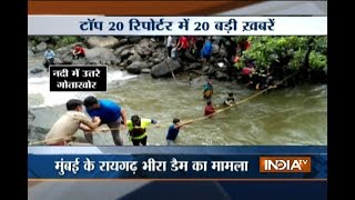 Top 5 News of the Day | 26th June, 2017 - India TV