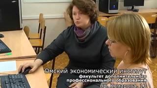 Ролик факультета дополнительного профессионального образования - 2015