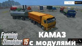 видео КАМАЗ-65116 и его модификации