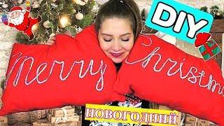 DIY: Идеи новогоднего декора своими руками / Tanya StreLove