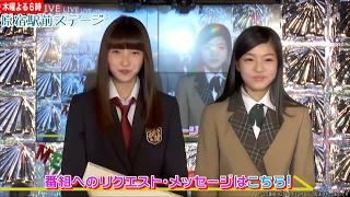 2017年1月から原宿駅前パーティーズに加入することが発表されたメンバー...