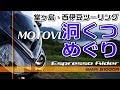 """【モトブログ】""""西伊豆ツーリング""""  洞くつめぐりに行ってきた。【BMW S1000R motovlog】"""
