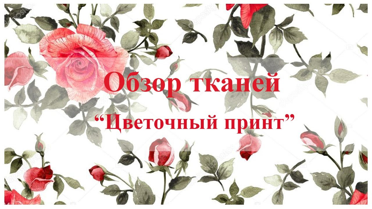 Винтажные Розы в стиле Шебби Шик - YouTube