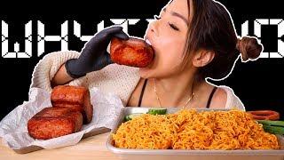 veronica wang eats spam & spicy fire cold noodles 비빔면 BIG BITES 통스팸 mukbang 먹방