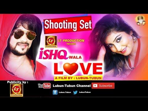 ISHQ WALA LOVE | Odia Film | Shooting Set | A Film by Lubun-Tubun | LT Production