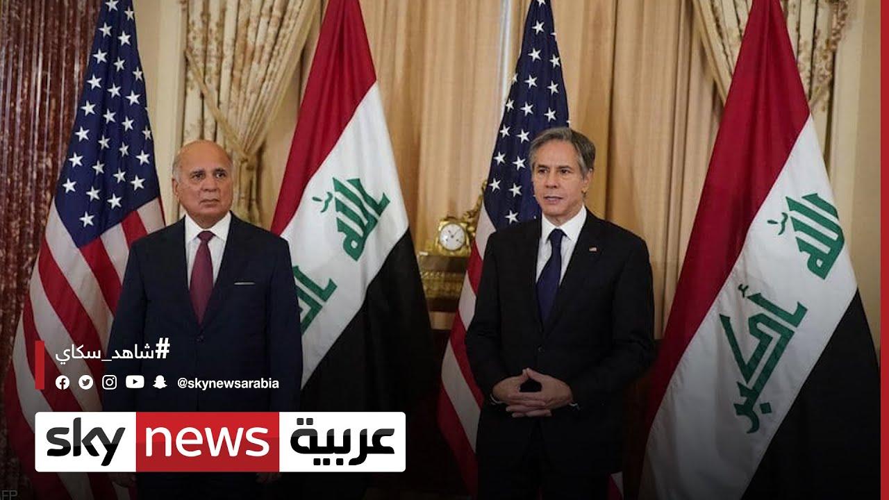 وزير الخارجية الأميركي: العلاقة مع بغداد مبنية على المصالح المتبادلة