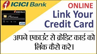 How to link your icici Credit card with your icici bank account online.