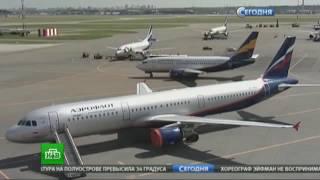 Регулярные рейсы из России в Турцию возобновили три авиакомпании(, 2016-07-22T15:22:13.000Z)