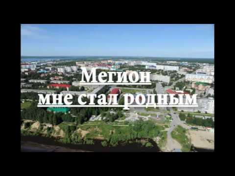 Патимат Азизова - председатель ОО