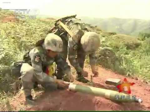 Lính Trung Quốc bắn đạn đại bác ko cần súng