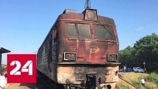 появилось видео с места столкновения пассажирского поезда и грузовика в Адыгее - Россия 24