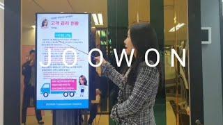 """""""택배와 지입일의 차이가 이정도??""""친절한 미희씨의 고…"""
