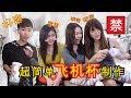 真人性爱教学,画面不能太刺激 (7) - YouTube
