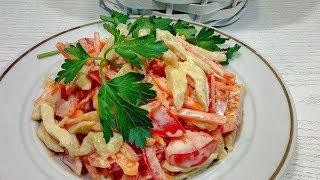 САЛАТ ЛЕГКИЙ - Простой рецепт вкусного салата с курицей и морковью.